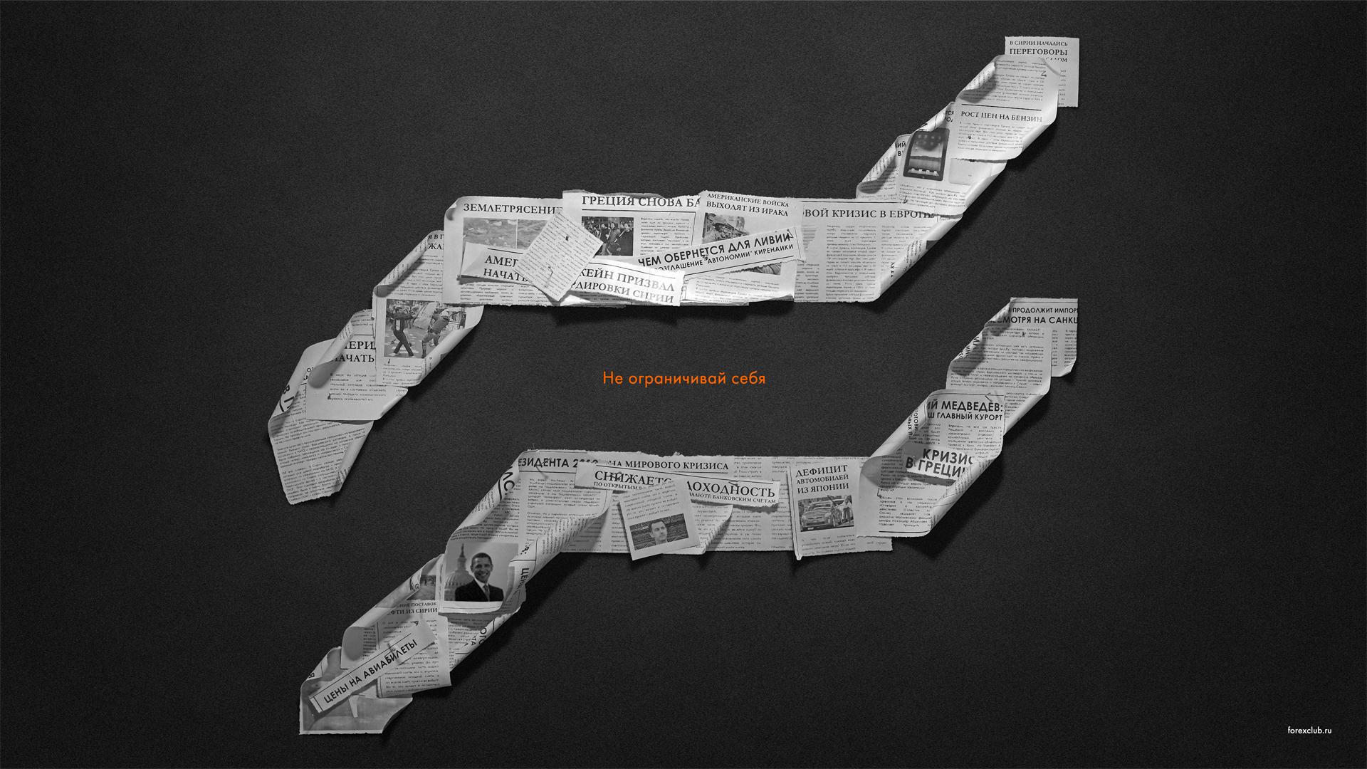 Обзор Forex Club: плюсы торговой площадки, что особенного в брокере